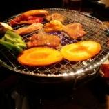 『たむけんの焼肉店【焼肉たむら 南船場店】』の画像