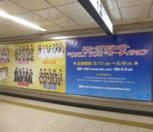 『【速報】一岡高瀬清野新グループオーディションポスターに一岡高瀬清野以外の全ハロメンを起用!!!!!!!!!!』の画像