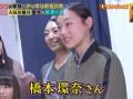 橋本環奈さん、ファンとツーショットを撮って一般人との差を見せつける