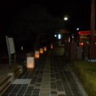 『水燈路』の画像