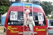 毎日新聞が【削除】した「辻元清美」の名前。~辻元清美と仲良しの「関西生コンの車の衝撃写真」と共に、【大阪兵庫生コン経営者会】から献金を貰った証拠が発掘される