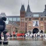 『エラ・フレヤちゃん、アムステルダムのキレイな映像ありがとう 2020.8.5』の画像