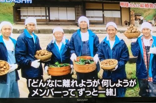 【画像】TOKIO山口達也 地上波復帰!?のサムネイル画像