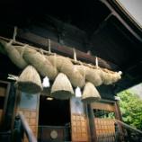 『長野県下諏訪を訪れて』の画像