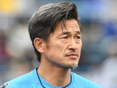 三浦知良(55歳、職業J1のサッカー選手)←これ