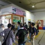 『【早稲田】福岡ツアーレポート③10月20日「ハウステンボス」』の画像