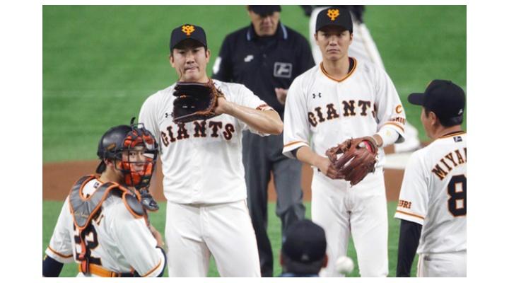 巨人・宮本コーチ、菅野の不調は気にしない?