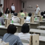 『愛媛県越智今治農業協同組合主催 講演』の画像