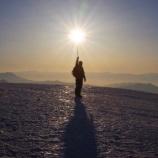 『山のエネルギー』の画像