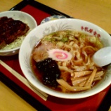 『福島2』の画像
