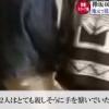【速報】 欅坂46、志田・長濱・文春砲 詳細  キタ ━━━━(゚∀゚)━━━━!!