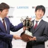 『【朝日杯将棋オープン戦】を振り返って ~ 杉本昌隆八段』の画像