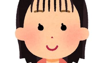 【朗報】女子の間で謎に流行ってた前髪スカスカすだれヘア、無事廃れるwwwww