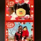 『まーちゃんからバレンタインチョコを貰いました!』の画像
