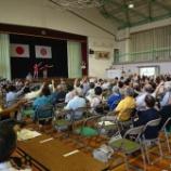 『学区敬老会へ出席をしてきました!』の画像