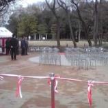 『後谷公園リニューアル式典準備中』の画像