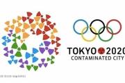韓国の工作「ディスカウント・ジャパン」どんな材料使っても国際社会で日本を貶めようと