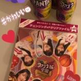 『めっちゃ可愛いなw ファンタ特典『乃木坂46クリアファイル』の画像が続々到着!!!!!!』の画像