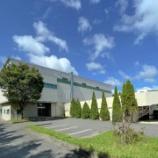 『SOSiLA物流リート投資法人・成田空港の物流施設を取得を発表』の画像
