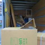 『☆アウトレットオフィス家具大量入荷☆ハーマンミラー セイルチェア 買取り!!』の画像