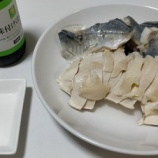 『【今日の夕飯】サラダチキン その92 @真あじポン酢で食べる』の画像