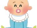 最新の赤ちゃん名前ランキングwwwww