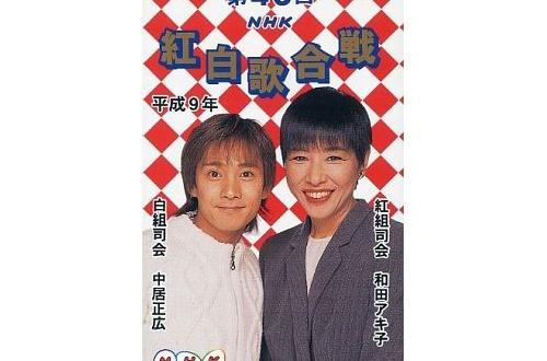 【悲報】和田アキ子さん「和田アキ子は永遠に不滅」のサムネイル画像