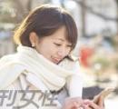 ミス東大の藤澤季美歌さん 父は医師、母は薬剤師 やっぱ東大生って裕福な家庭が多いんだな