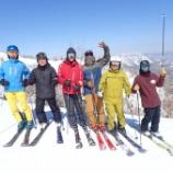 『第5回武尊シニアスキーキャンプ』の画像