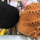 『寒い日に毛糸の帽子はいかが?』の画像