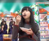 【欅坂46】影ちゃんが完全にバーミヤンにご飯食べにきたJKだった件wwwww