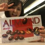 『アーモンドチョコレート』の画像