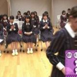 『【乃木坂46】選抜発表で中田が呼ばれたとき佐々木琴子が顔を伏せて泣いていた件・・・』の画像