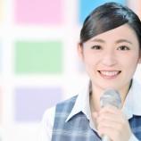 『大阪開講【アナウンスプロトレーニング:ベーシックコース3:発声の基礎】』の画像