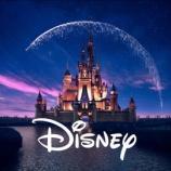 『【DIS】ウォルト・ディズニー動画配信サービスで+11.54%の大幅高!ディズニーはネットフリックスの脅威になり得るか。』の画像