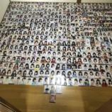 『凄すぎるな…井上小百合ファンが井上卒業を記念して生写真を床に広げた図がヤバすぎる・・・【乃木坂46】』の画像