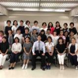 『2018年7月2日 7月例会 研修委員会』の画像