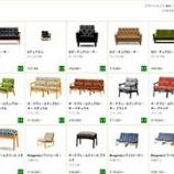 『カフェ好きにおすすめ。おしゃれな家具・インテリアのWEBサイトまとめ 【インテリアまとめ・通販 デザイン 】』の画像