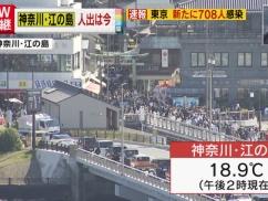 【悲報】神奈川 終わる・・・・・・・・・