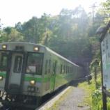 『【2014年道南の旅】小幌から北舟岡へ列車で向かいます』の画像