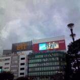 『東京は真夏日』の画像