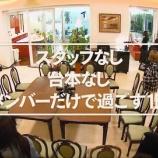 『これは神動画!8thシングル『黒い羊』特典映像『KEYAKI HOUSE』予告編が欅坂46YouTube公式チャンネルで公開!』の画像