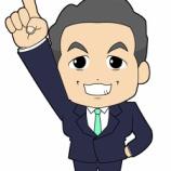 『議会だよりやネット発信ではなかなかわからない(話せない)議会の話・戸田市の動きをお伝えします! 市政報告会&トークライブを2月3日(土)14時より開催』の画像