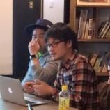 『湯川塾について』の画像
