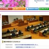 『戸田市議会定例会6月議会が始まっています 来週16日(月)からは一般質問も始まります』の画像