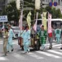 第55回鎌倉まつり2013 その15(さかき・たいこ)