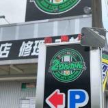 『TRUNK SHOW in 埼玉最終日』の画像