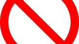 【悲報】ワイの会社、派遣社員は無料コーヒー禁止・無料お菓子禁止