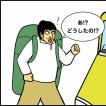 第820話 こうしちゃいられない【超現代風源氏物語】