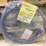 『通線ワイヤーを購入(⌒▽⌒)』の画像